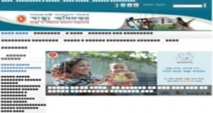 www.dghs.gov.bd
