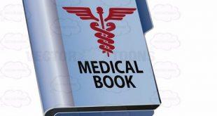 Bangla Medical Book